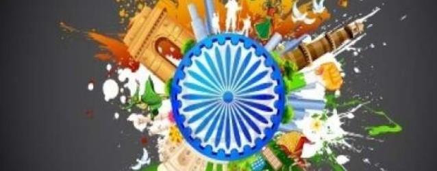 Suth India Unity