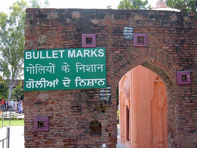 jallianwala bagh Jallianwala bagh, amritsar: see 2,851 reviews, articles, and 1,732 photos of jallianwala bagh, ranked no7 on tripadvisor among 81 attractions in amritsar.