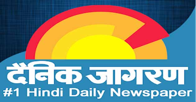 75 Years of DAINIK JAGRAN - a newspaper that has grown with the democracy